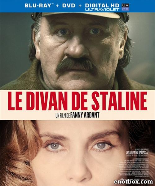 Диван Сталина / Le divan de Staline (2016/BDRip/HDRip)