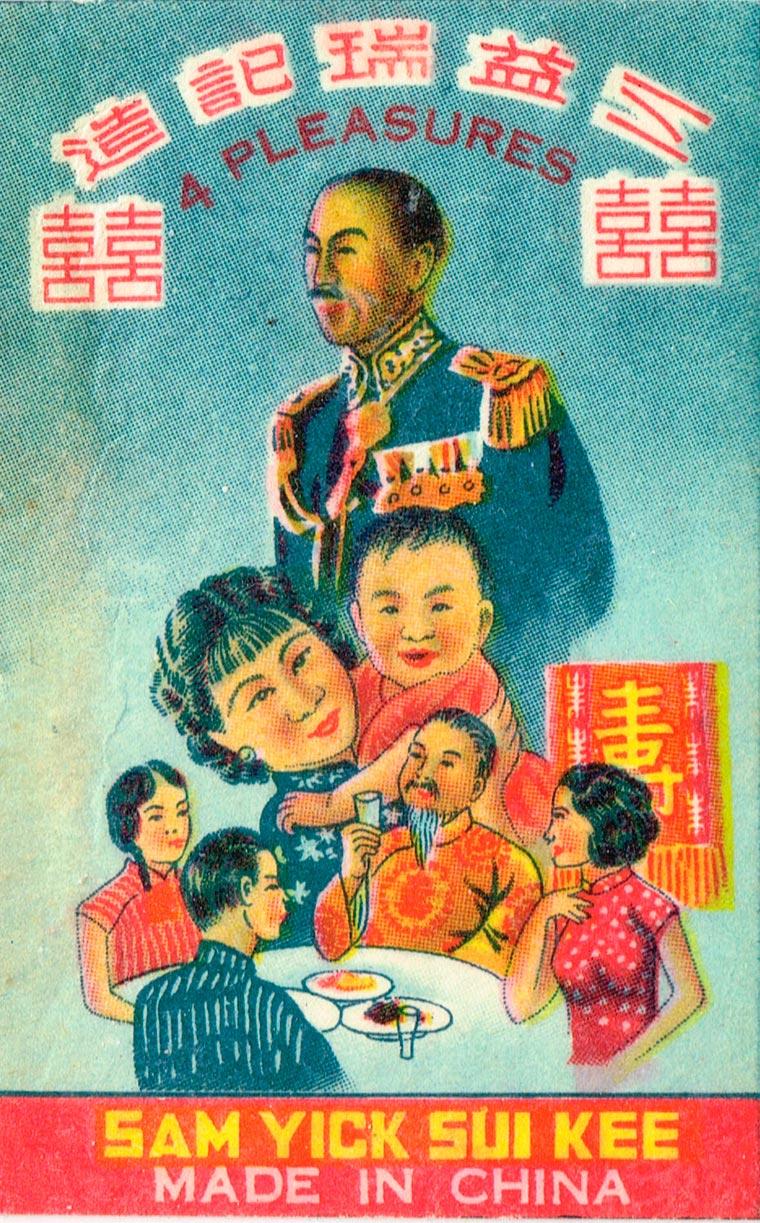 Petards Chinois - Une impressionnante collection d'etiquettes vintage