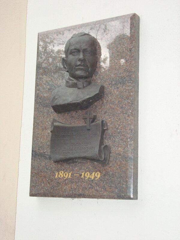 Вильнюс. Мемориальная табличка (2) Адам Станкевич