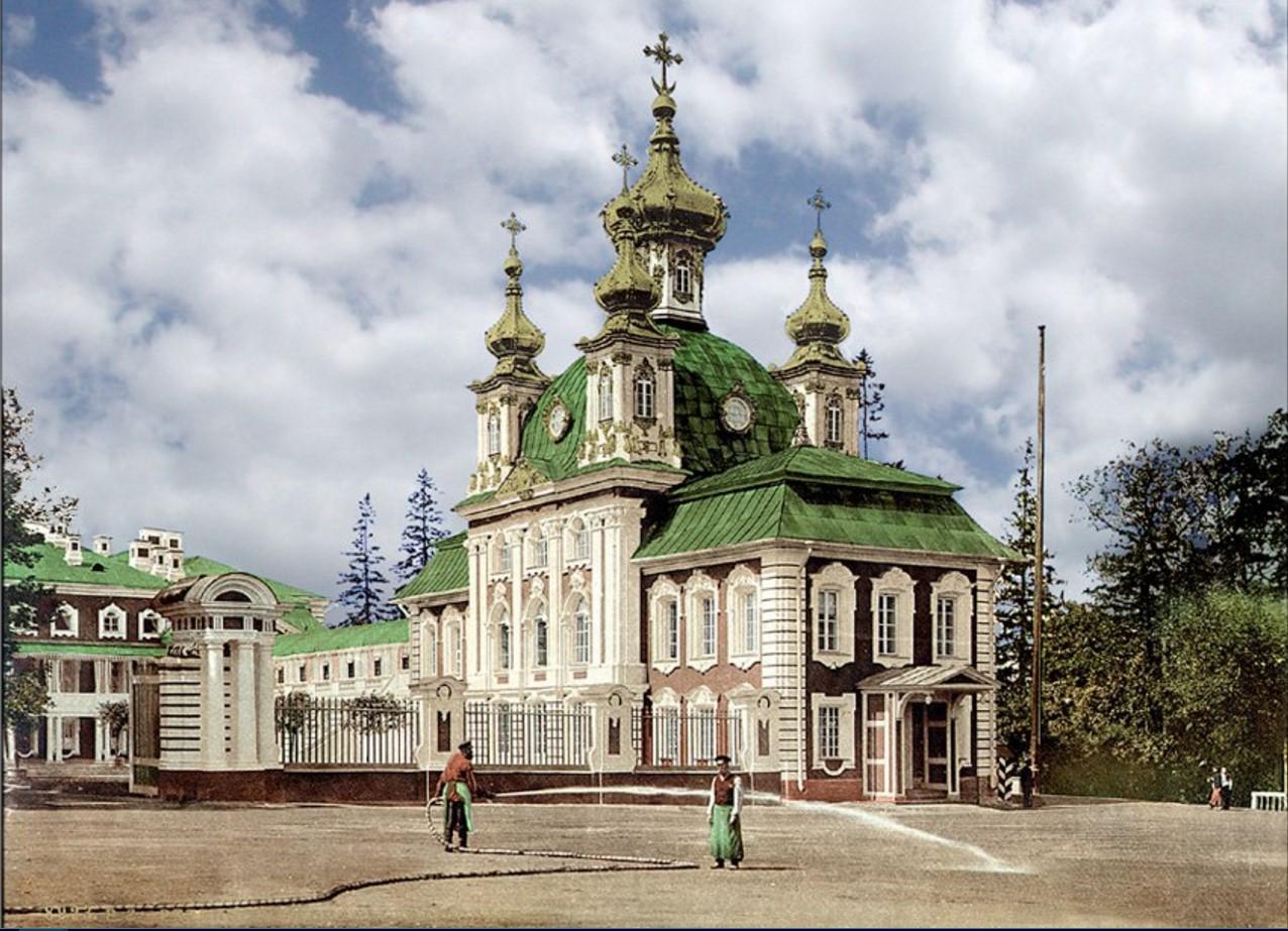 Дворцовая церковь Петра и Павла
