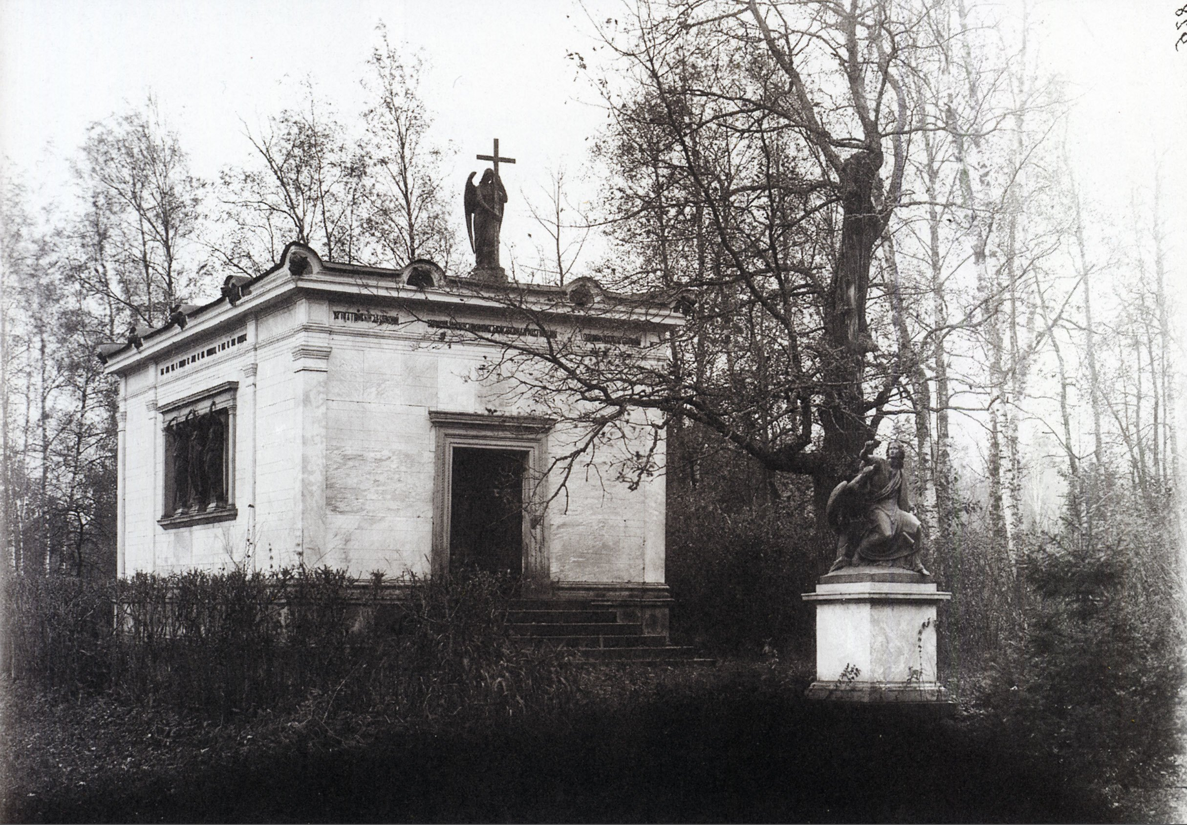 1900-е. Капелла в поместье герцога Лейхтенбергского