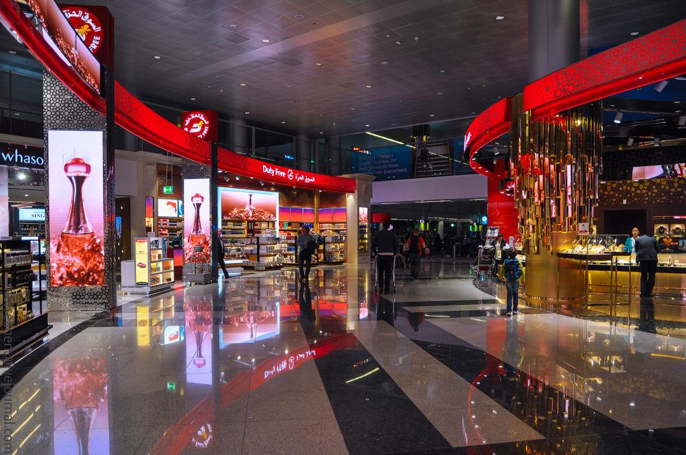 Dubai-Airport-(2).jpg