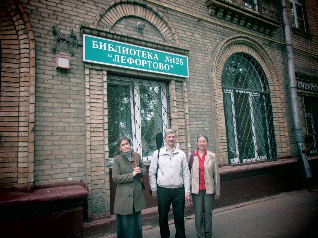 Лефортово, закрытие сезона поэтических встреч