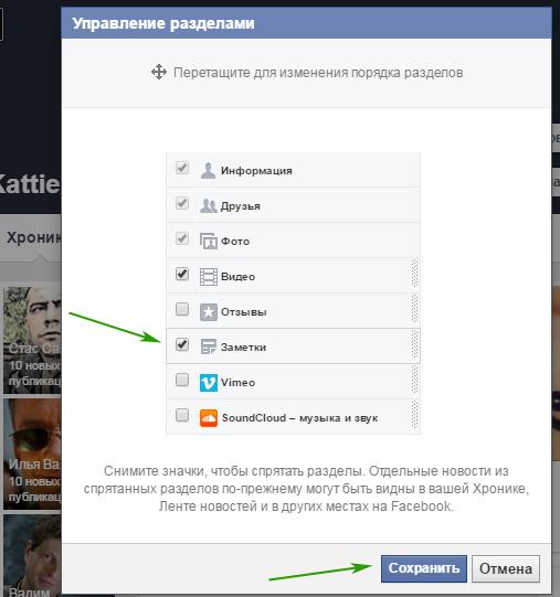 Как написать полноценный пост в Facebook