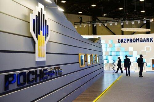 «Роснефть» намерена построить на Дальнем Востоке ВНХК