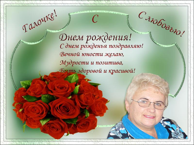 Поздравления для тещи на татарском языке