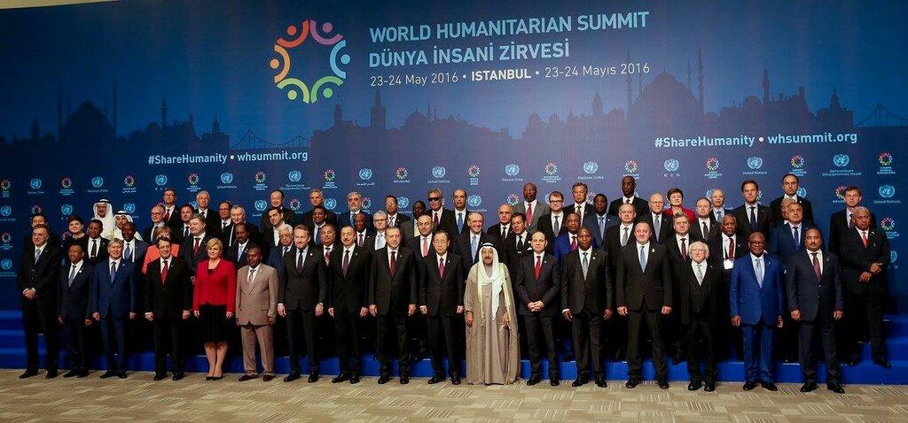 Первый всемирный гуманитарный саммит в Стамбуле, 23-24.05.16.jpg