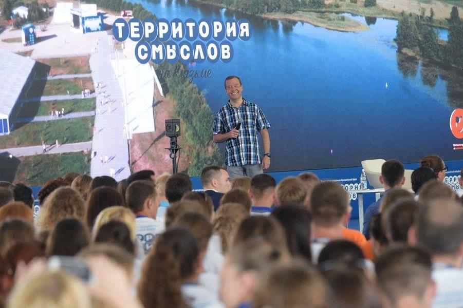 Медведев на Территории смыслов на Клязьме 2.08.16.png