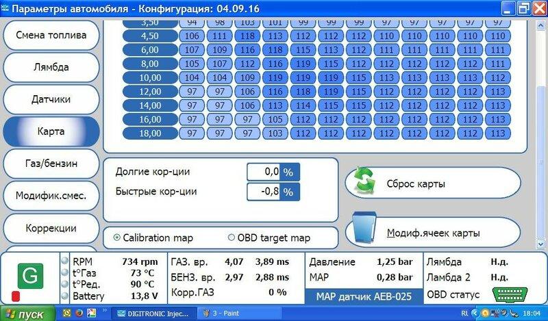 https://img-fotki.yandex.ru/get/61747/14912813.22/0_17c0ed_cc91670c_XL.jpg