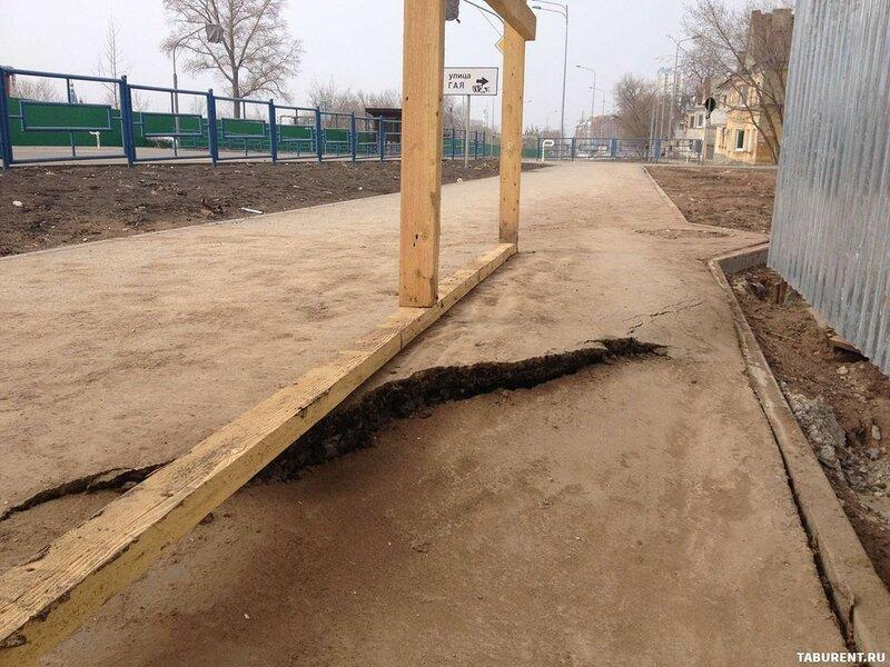 Провал на ул. Луначарского
