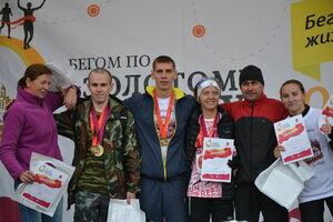 Бегом по Золотому Кольцу - Ростов Великий
