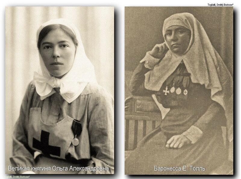 Женщины - георгиевские кавалеры