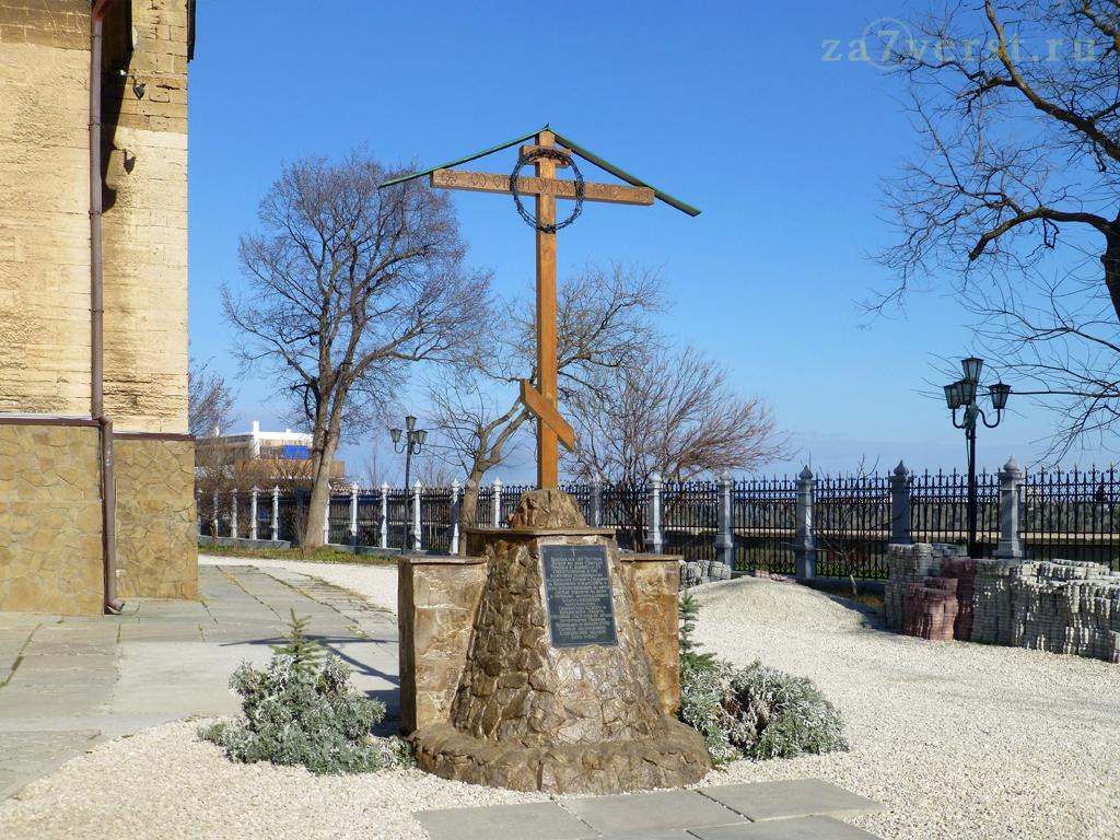 Евпатория, Ильинский храм, памятный крест