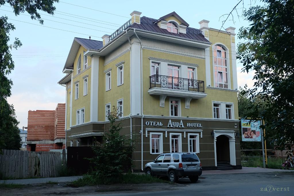 """Гостиница """"Аура"""" в Вологде"""