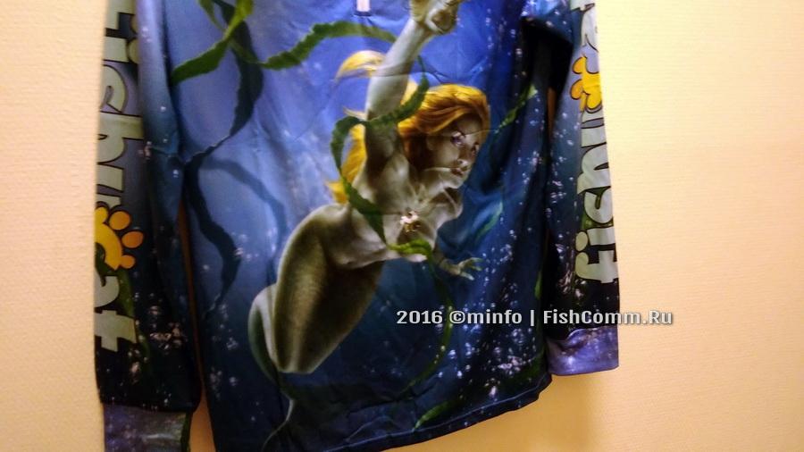 Футболка с длинным рукавом Fishycat Mermaid T-Shirt (грудь)