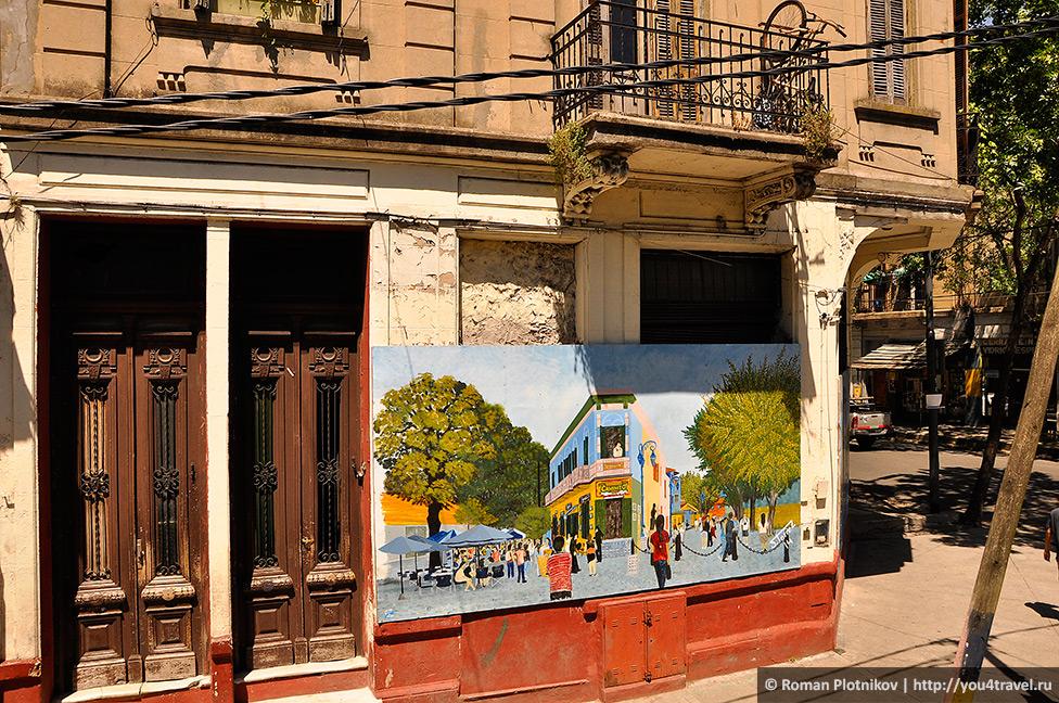 0 75c27b bfb1474 orig Буэнос Айрес – самый европейский город в Латинской Америке