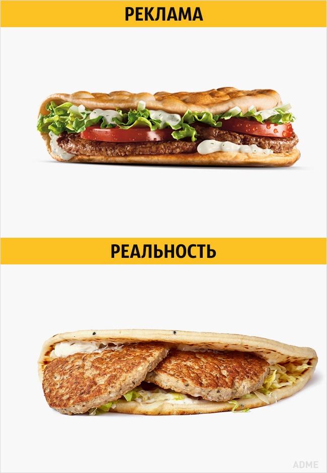 Картофель фри, средняя порция, McDonald's