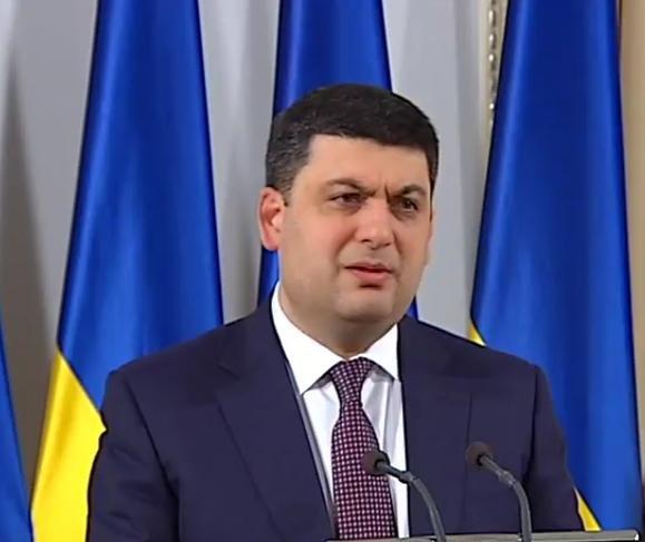 Гройсман: К 2020г.  Украина увеличит добычу газа на8 млрд кубов