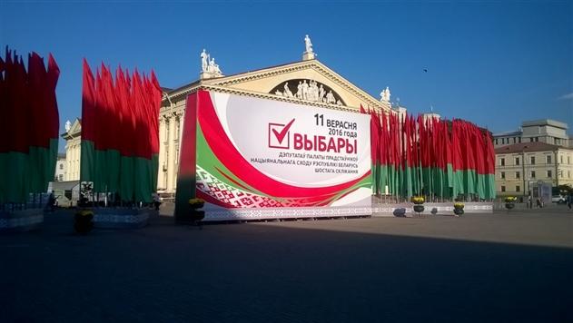 Преждевременно  напарламентских выборах в Республики Беларусь  проголосовали неменее  31% избирателей