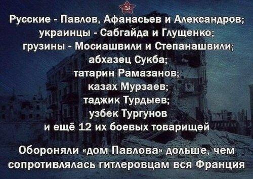 Россия и Запад: Политика в картинках #36