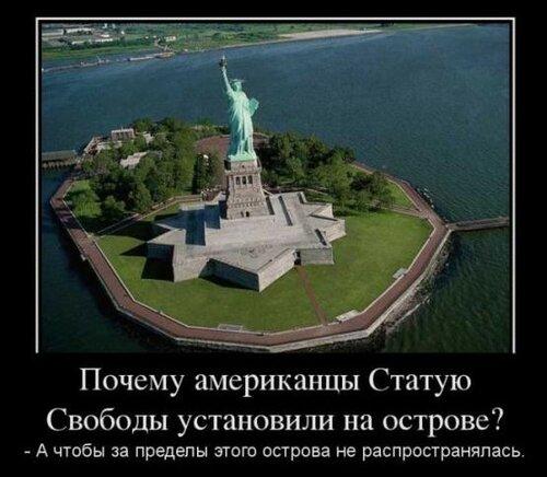 Россия и Запад: Политика в картинках #16