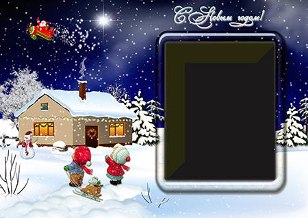 Рамка для фото на Новый год с Дедом морозом на самолете и девочкой и мальчиком на улице около рождественского дома