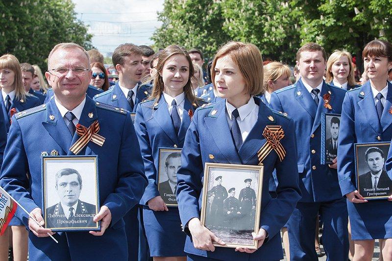 Поклонская-20150509