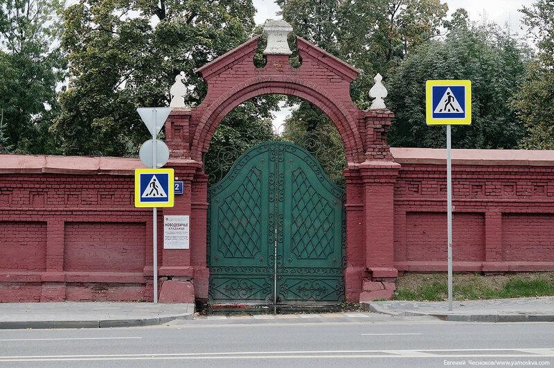 60Б. Новодевичье кладбище. 25.09.16.03..jpg