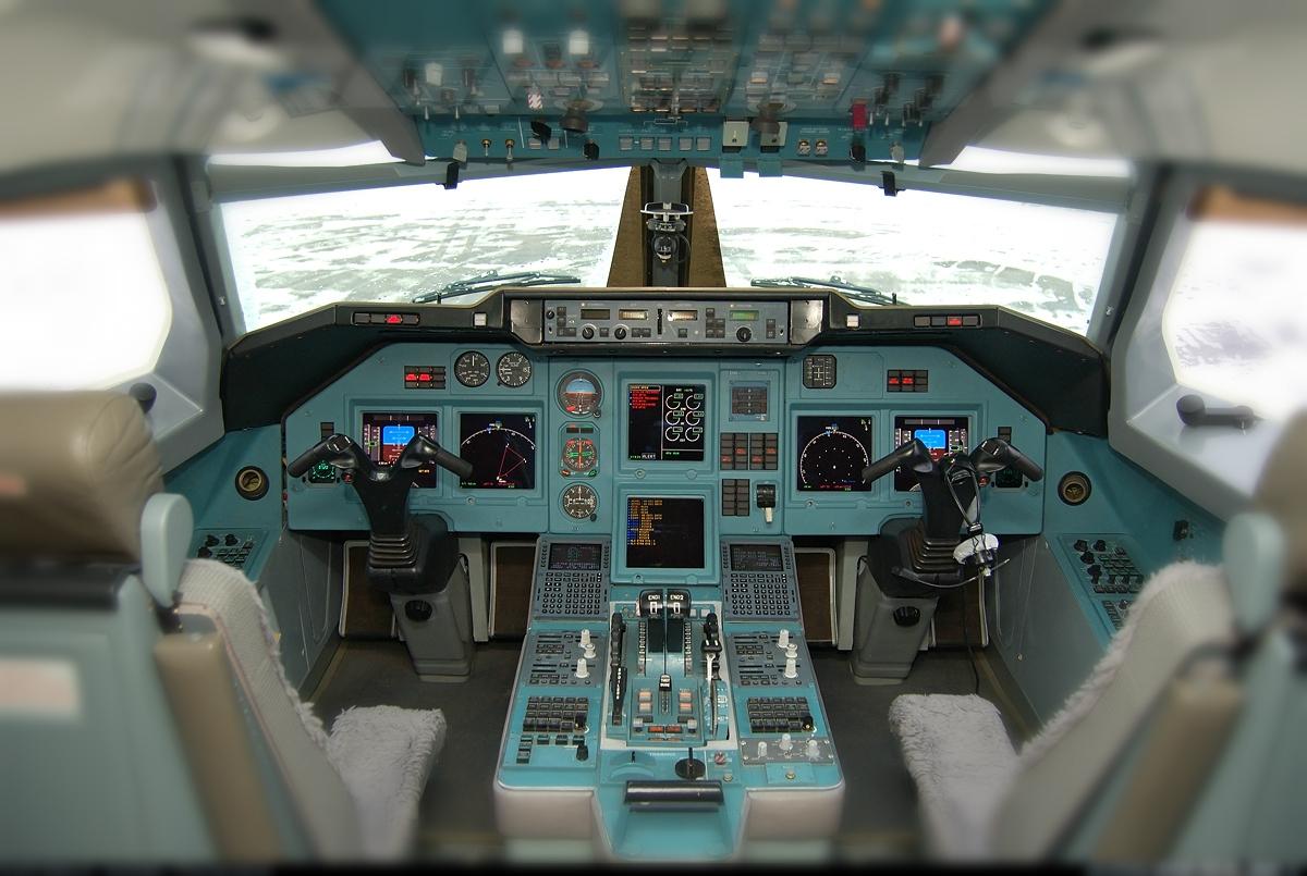 модернизированный самолет