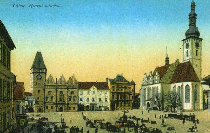 Табор, Главная площадь, 1911 г.