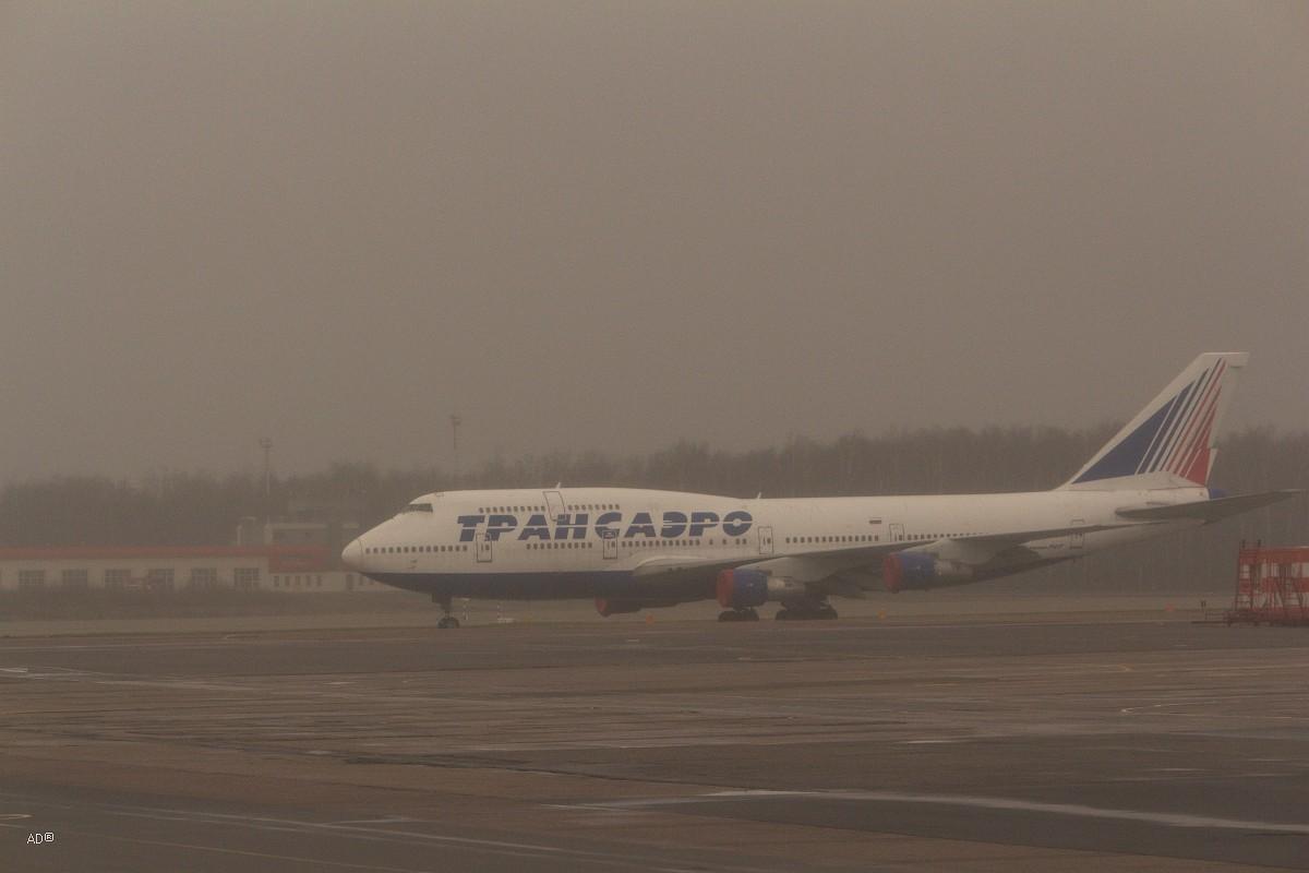 Авиаперелет Кишинев-Москва 2016-04-27