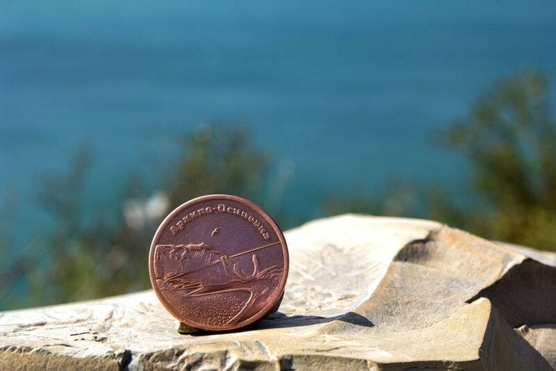 Монетка на память