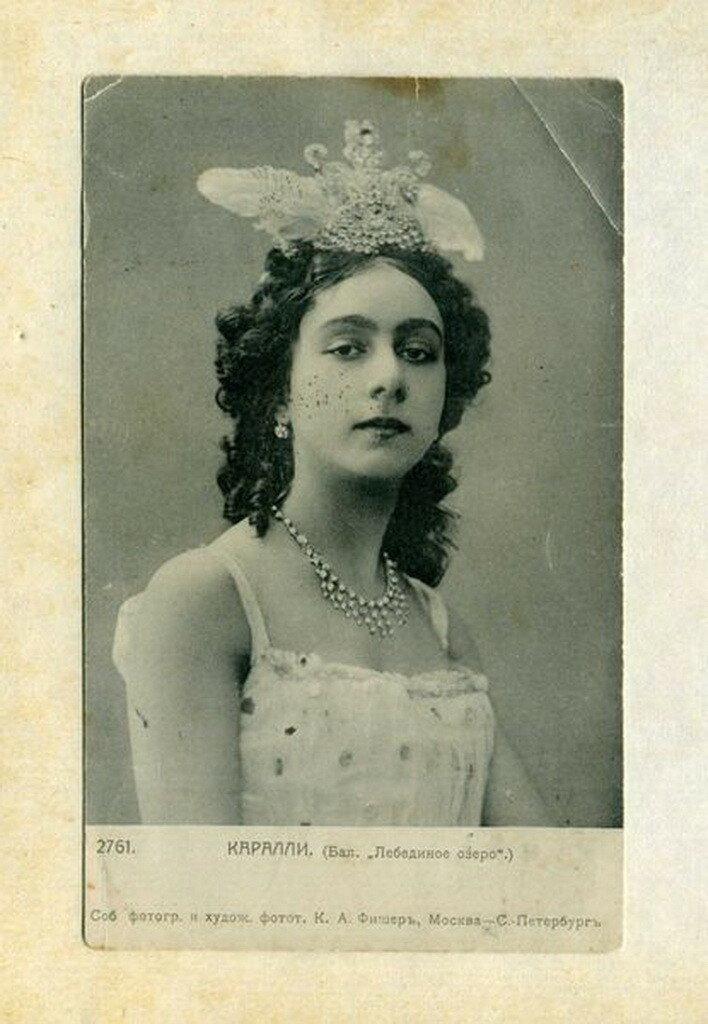Немногие танцовщицы, чьим главным достоинством была красота, завершив сценическую карьеру, остаются в искусстве. Каралли обманула критиков – тогда-то и раскрылись ее способности, не находившие раньше применения