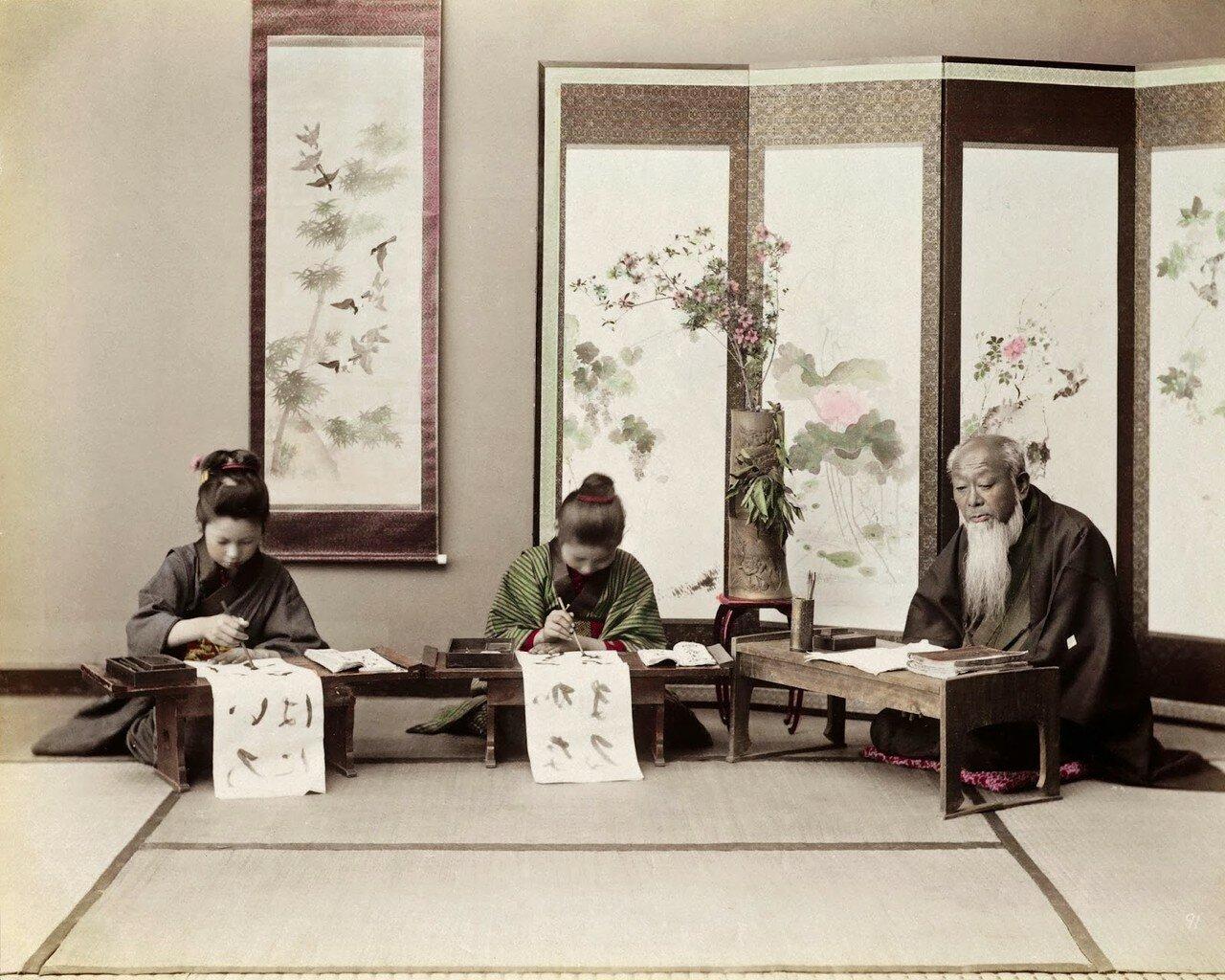 Девушки учатся каллиграфии у мастера-каллиграфа. 1890