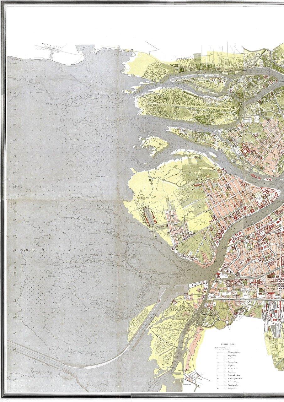 1883. План столичного города Санкт-Петербурга. Часть 1