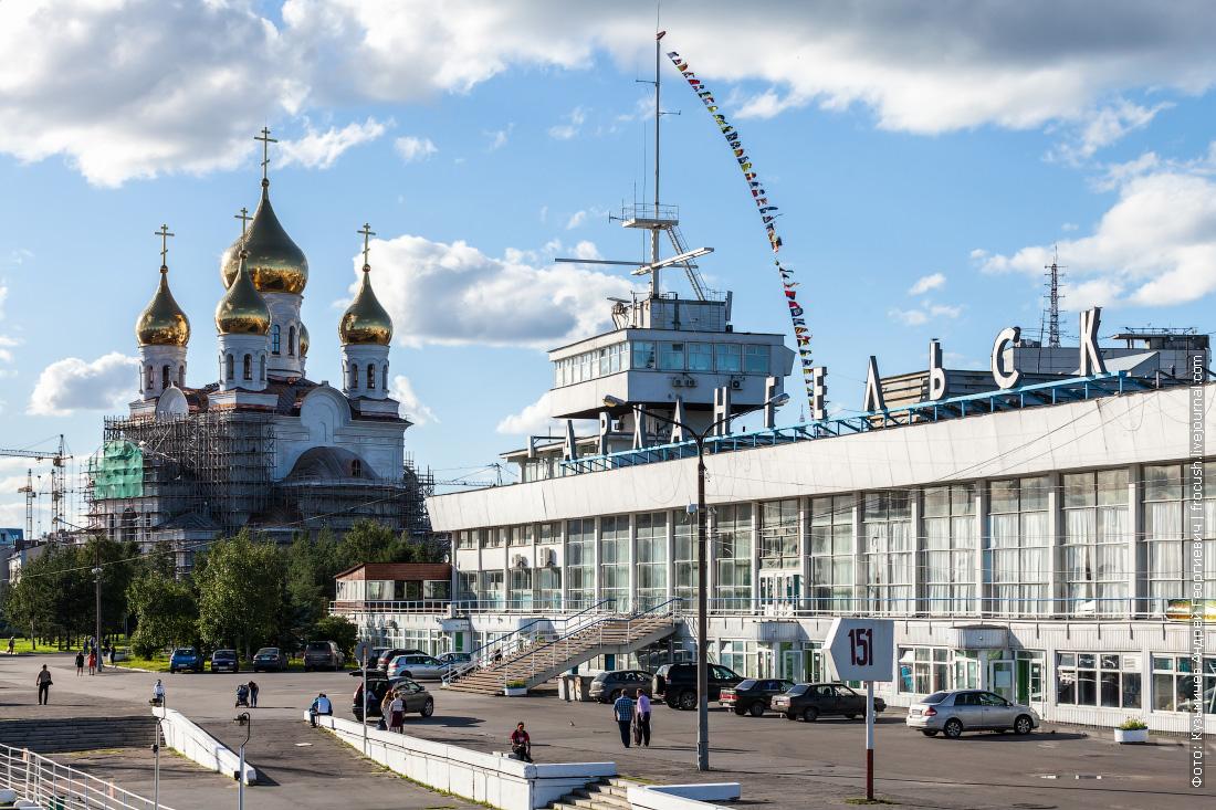 морской-речной вокзал Архангельска