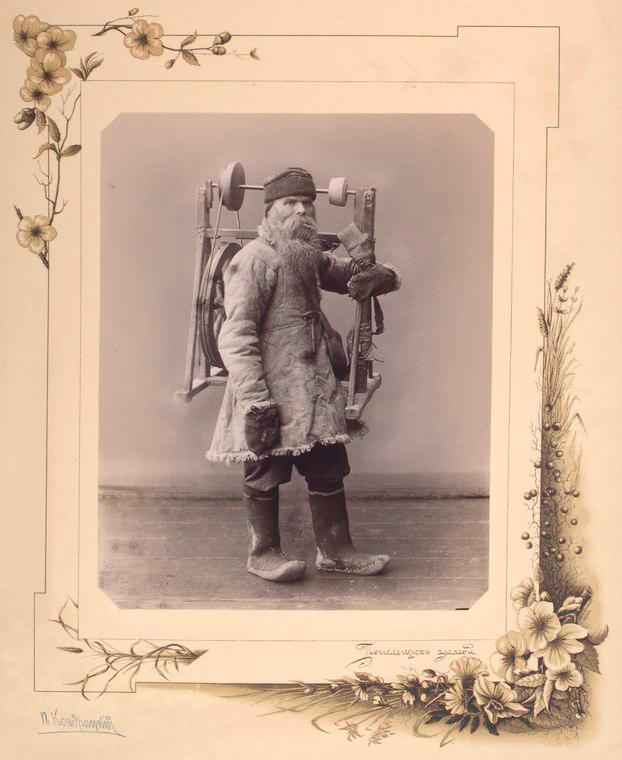 Кишинёв в конце XIX века