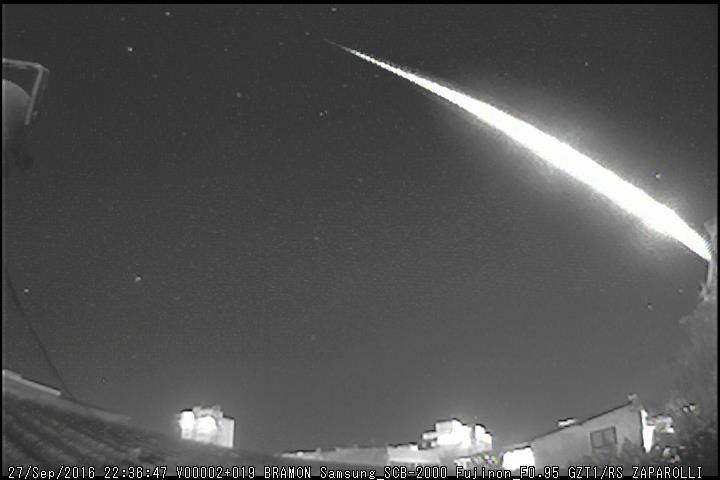 Метеор над Бразилией 2016