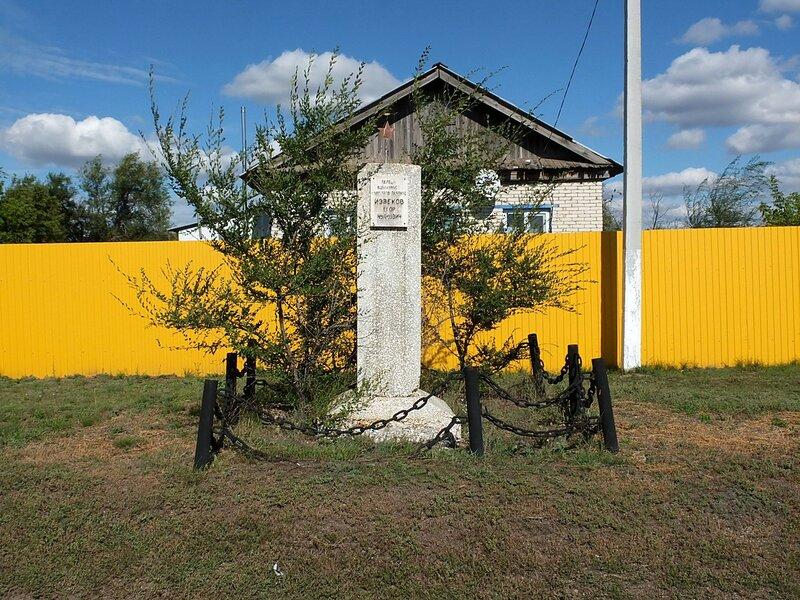 Хворостянский, Безенчукский районы 199.JPG