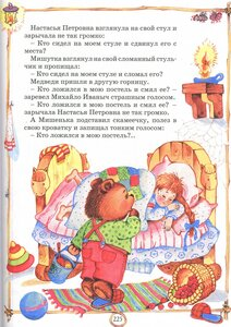 https://img-fotki.yandex.ru/get/61897/19411616.54f/0_11d199_86408fe9_M.jpg