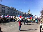 1 мая 2017! Екатеринбург.