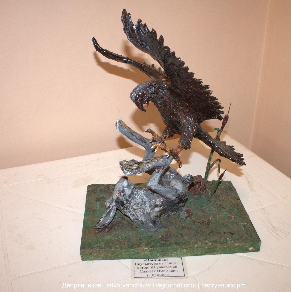 Скульптуры из глины - выставка в ДК ВГС