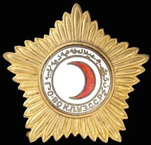 1920-е гг. Знак Красного Полумесяца Узбекской ССР