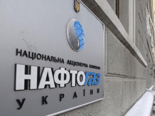 Запасы газа вукраинских ПХГ составили 9,76 млрд кубометров