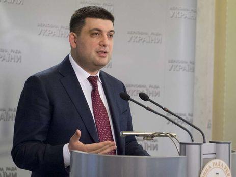 Гройсман: Кабмин согласовал Львову кредит на75млневро наГрибовичскую свалку