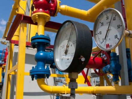 «Нафтогаз» небудет вУкраине добывать сланцевый газ