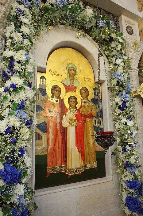 Вера, Надежда, Любовь и матерь их София. Икона