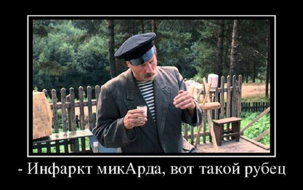 krylatye-frazy-iz-velikix-filmov-sovetskogo-soyuza-37.jpg