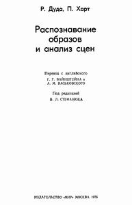 Литература о ИИ и ИР - Страница 3 0_13ce2b_3097a515_M