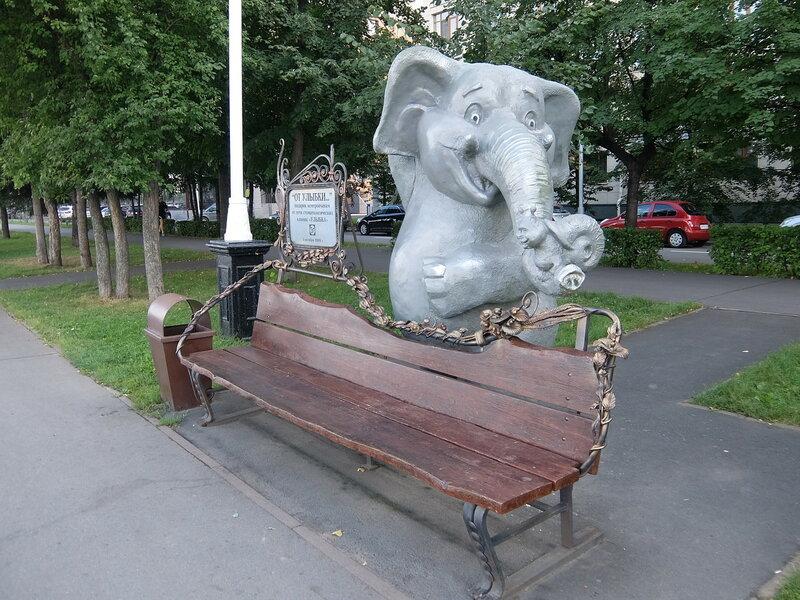 Кемерово - Слон на набережной